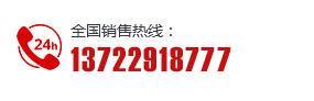 电话:13273678000